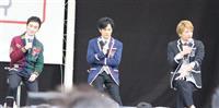 元SMAPの稲垣吾郎さんらパラサポイベントに出演 新潟