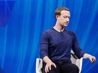 Facebookの5000万人分の情報流出について、いま知っておくべきこと