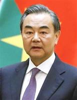 中国外相「恐喝、圧力に屈しない」 対中制裁でトランプ政権けん制