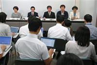 【浪速風】朝鮮学校を授業料無償化とせず 当然の判断だ(9月29日)
