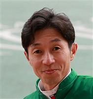 【競馬】武豊騎手4000勝 JRA初