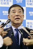 【日曜に書く】「正直、公正」は首相の手で 論説委員・石井聡