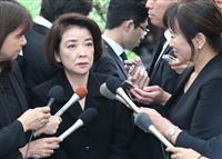 【樹木希林さん葬儀】岸本加世子さん「怒られ、可愛がられ…一番大きな影響を受けた」