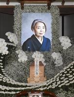 【樹木希林さん葬儀】樹木希林さん葬儀営まれる 「2度母を失った」是枝裕和監督がメッセー…