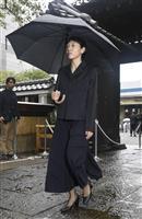【樹木希林さん葬儀】オノ・ヨーコさんがメッセージ「アイラブユー」