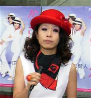 歌手、渚ようこさん死去 「クレイジーケンバンド」の横山剣さんと組み、歌謡曲の世界追求