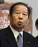【沖縄県知事選】与党系敗北に自民・二階幹事長「残念な結果」