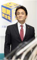 【沖縄県知事選】国民民主・玉木雄一郎代表 辺野古移設「沖縄の民意尊重を」