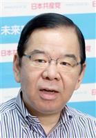 【沖縄県知事選】共産・志位和夫委員長「歴史的勝利」
