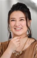 【TVクリップ】「オールスター感謝祭'18秋」島崎和歌子