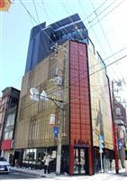 「横浜中華街のランドマークに」 重慶飯店、来月10日リニューアル