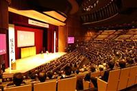 「世界をリードする人材育む」 九大伊都キャンパス完成記念式典