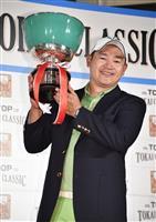 【男子ゴルフ】アンジェロ・キュー、逆転優勝 東海クラシック最終日