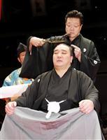 【大相撲】元横綱日馬富士が断髪式、「相撲一筋、全身全霊で頑張ることができた」