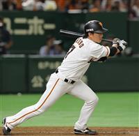 【プロ野球】巨5-4広 巨人が逆転サヨナラ