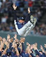 【プロ野球】西武が10年ぶりパ・リーグ制覇