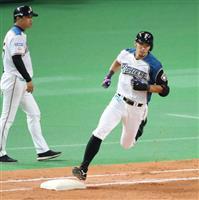 【プロ野球】日4-1西 日ハム、2年ぶり勝ち越し