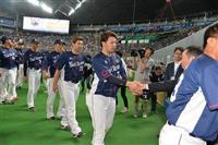 【プロ野球】優勝の西武、定説覆した圧倒的な得点力