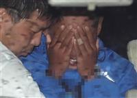 【富田林脱走】逮捕はメールで速報、逃走時は遅れに批判殺到