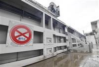 伊勢湾で高潮警戒呼び掛け 台風24号 中部空港「万全を期して備える」