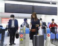 10月1日も通勤時間帯まで運休か 京阪神のJR各線 台風24号