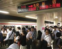 【台風24号】鉄道の乱れ続き首都圏の駅は朝から長蛇の列