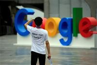 【ポトマック通信】グーグルがやって来る ハイテク誘致に沸く地元