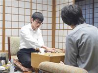 広瀬優一・二段が新人王に 囲碁 プロ3年目で初タイトル