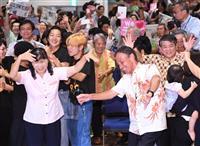 【沖縄県知事選】投票率は63・24% 前回より微減