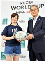 ラグビーW杯特別サポーター、福岡は橋本環奈さん委嘱