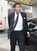 【大相撲】貴乃花部屋消滅か 相撲協会が臨時理事会