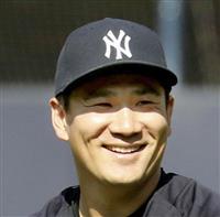 田中将大? ワイルドカード・ゲームの先発投手は先送り ヤンキース