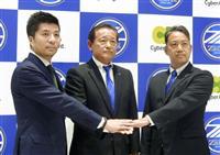 サイバーエージェント、サッカーJ2町田の経営権を取得