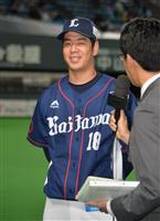 西武・多和田、8回1失点で16勝目 最多勝確実「粘れて良かった」
