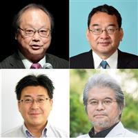 【告知】来場者募集 産経新聞名物記者が語る「平成三十年史」~10月23日開催