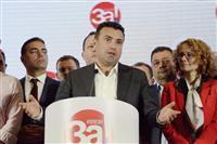 マケドニア国民投票 国名変更に圧倒的支持も不成立