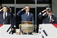 韓国軍70周年に軍事パレードなし、北に配慮か 遺骨64柱が米国から返還