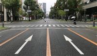 【台風24号】大阪・御堂筋のにぎわい消えた…休業相次ぐ
