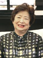 妻の滋子さん「現実になってうれしい」 本庶佑氏ノーベル賞