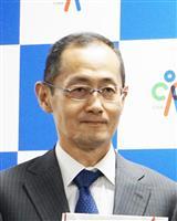 山中伸弥氏「跳びあがる程の気持ち」 本庶氏ノーベル賞