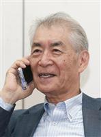 【動画】山中伸弥氏へ「アドバイス、聞きに行きます」 本庶佑氏が電話対談