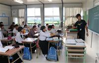 西日本豪雨からようやく 岡山・真備の仮設校舎で授業