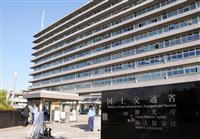 国交省、首都圏での計画運休を検証へ 台風24号、情報提供の改善図る