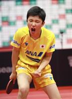 【オリンピズム 道 東京へ】日本卓球界のホープ・張本智和(3) 「死ぬほど悔しい」敗退…