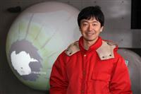 【南極観測隊員に聞く】(上)多目的アンテナ担当・内海雄介さん(船橋市)