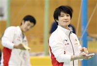 体操・内村航平、世界選手権を控え試技会公開 右足首負傷も「6種目やるつもりでドーハに行…