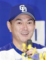 中日の岩瀬仁紀投手が現役引退 1001試合の最多登板記録