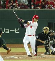 【プロ野球】広1-0神 丸が決勝の39号ソロ