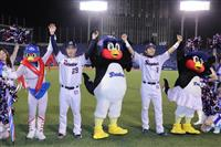 【プロ野球】ヤ3-2D 高橋がプロ初勝利