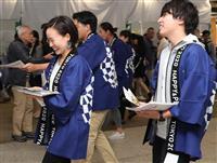 東京五輪のボランティアらスタッフ愛称の選考開始